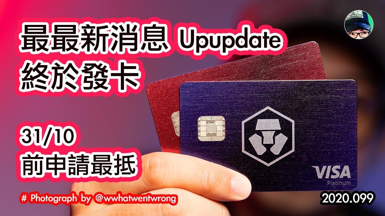 Portofelul Digital iCard