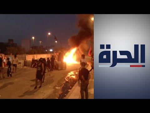 العراق.. الكشف عن تورط 3 منتسبين من قوات الأمن بإطلاق النار مستخدمين سلاحهم الشخصي على المتظاهرين  - 14:57-2020 / 7 / 31