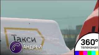 Российские службы такси переплюнули Остапа Бендера