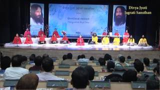 लाख तूफां आयें पथ पर || DJJS Bhajan Sandhya | Shri Ashutosh Maharaj