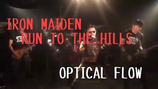 OPTICAL FLOW 2018.11.26 SOUND VILLAGEで行われたlive映像。久しぶりの...