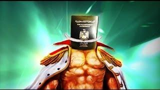 جواز السفر الفلسطيني الأقوى عالمياً
