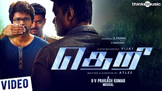 #TheriThalapathy - Happy Birthday Thalapathy Vijay | Think Music | Glimpse of Theri