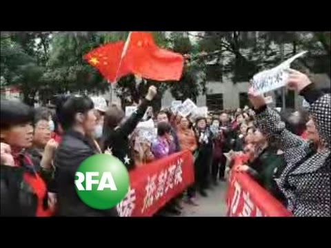 Thousands Protest Xian Incinerator Plant | Radio Free Asia (RFA)