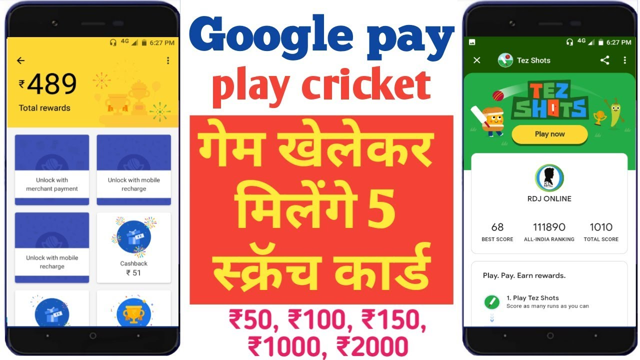 How To Earn Scratch Card In Google Pay Tez Shots Game