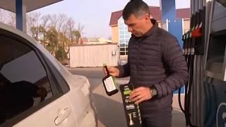 """видео: Экономить на топливе с помощью присадок """"Wynn's"""" могут клиента """"Евротех""""(РИА Биробиджан)"""