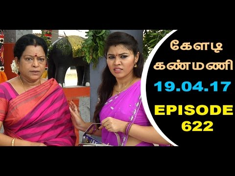 Keladi Kanmani Sun Tv Episode  622 19/04/2017