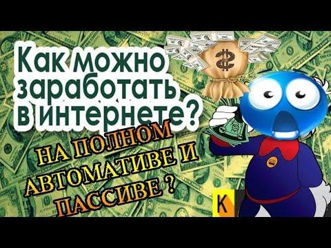 Букмекерские конторы с выводом на яндекс деньги