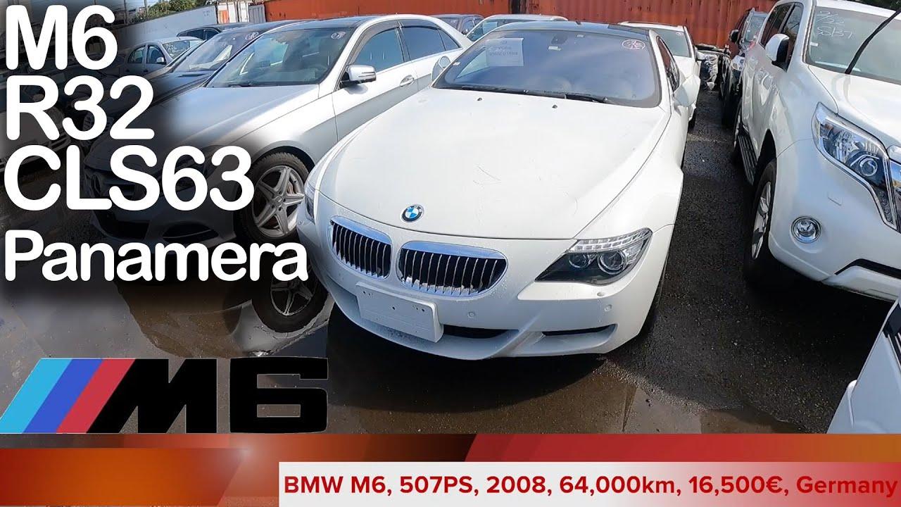 BMW M6, PANAMERA, R32, GLK350 ve CLS63 AMG Performans... Müşterilerimizin Araçları | Japonic Trade