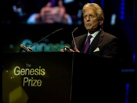 Genesis Prize Award Ceremony 2015