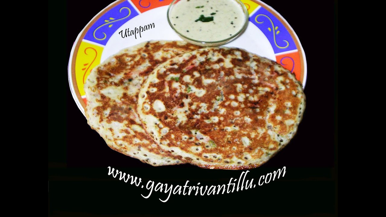 Utappam brunch breakfast lunch food andhra cooking telugu utappam brunch breakfast lunch food andhra cooking telugu vantalu vegetarian recipes youtube forumfinder Images