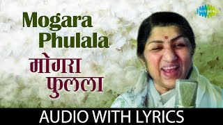 Mogara Phulala with lyrics | मोगरा फुलला | Lata Mangeshkar