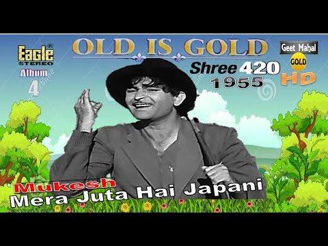 Mera Juta Hai Japani ((Eagle Jhankar)) Shree 420(1955))_with GEET MAHAL