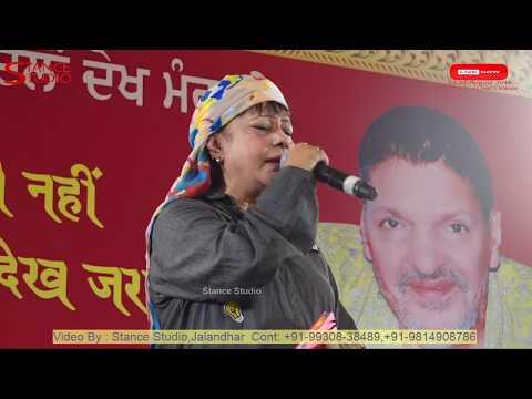 Dera Baba Murad Shah ji ,Nakodar Mela 24 August 2018 LIve
