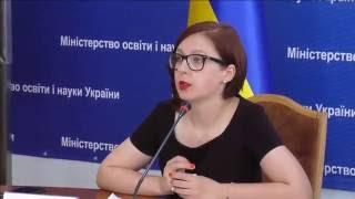 Брифінг із МОН щодо електронної системи вступу до ВНЗ(