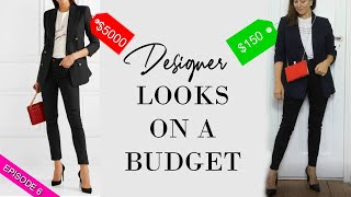 Get the look - 3 Designer Looks for $$$$$$$$ less | Fashion Over 40