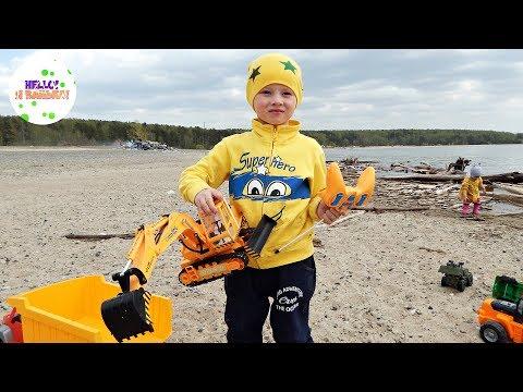 ЭКСКАВАТОР КОПАЕТ ЯМУ! ПОГРУЗЧИК загружает песок в САМОСВАЛ! Видео для Детей For Kids Children
