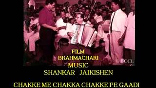 SHESHADRI SINGS.. CHAKKE PE CHAKKA THROUGH HIS ACCORDION