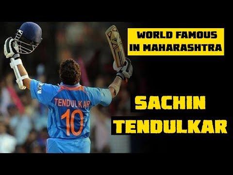 Sachin Tendulkar Unheard Stories | World Famous in Maharashtra