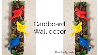 DIY Cardboard wall decor | Best out of waste craft idea