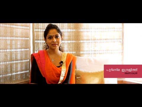 Poornima Indrajith about Athe Karanathal