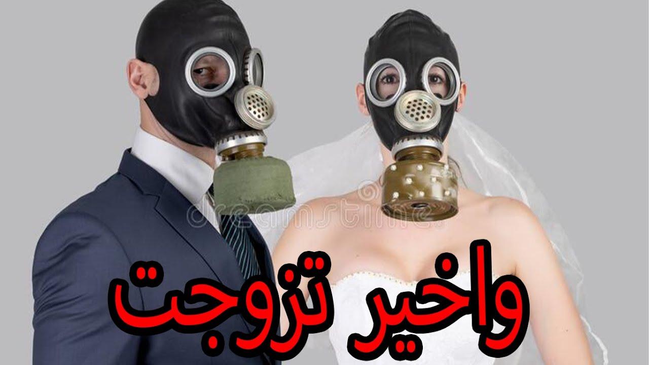 تزوجت وقررت اطلع شكلي 😳😭💔