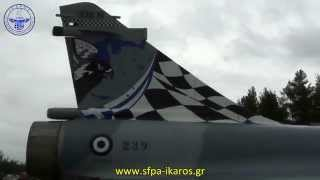 Hellenic Air Force Celebrates 25 YEARS 332SQ - 14 Nov 2014 - Tanagra AB