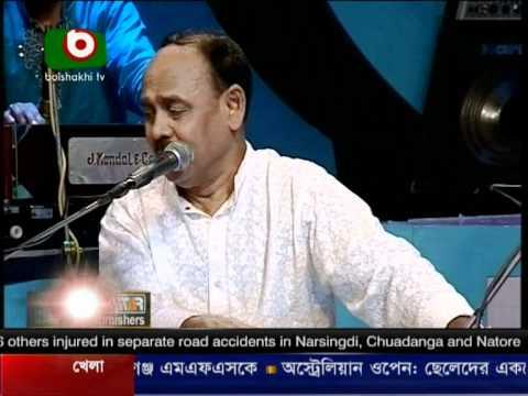 Program Finale - Ustad Niaz Mohammad Choudhury