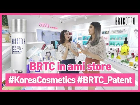 [BRTC/비알티씨] 아미 매장 방문기! / A visit to Ami store (feat.SBS Indonesia)