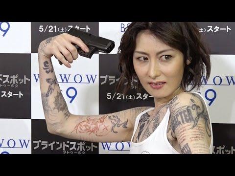 鳥居みゆき 全身タトゥー入れてセクシーアピール WOWOW海外ドラマ『ブラインドスポット タトゥーの女』