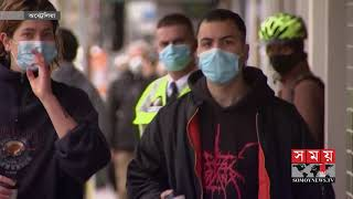 নিউজিল্যান্ডে আবারো মিললো কোভিড আক্রান্ত রোগী! | যুক্তরাষ্ট্রে থামছেই না মৃত্যুর মিছিল | Coronavirus
