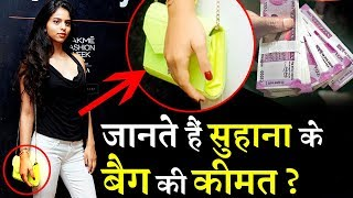 Suhana Khan's Boots and Bag price will blow your mind!