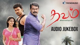 Thavam Tamil Movie Songs | Audio Jukebox | Seeman | Vasi | Pooja Shree | Srikanth Deva | TrendMusic