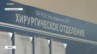 Уголовное дело возбудили после нападения на директора школы в Борогонцах