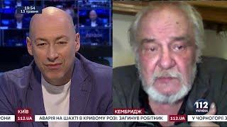 Владимир Буковский. 'ГОРДОН' (2018)