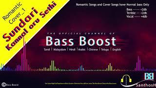 Sundari kannal Oru Sethi From Thalapathi ||Romantic Cover Version (((Bass Boost)))