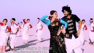 Dekhi Bhale Loga Gitali Kakati Dikshu Mp3 Song Download