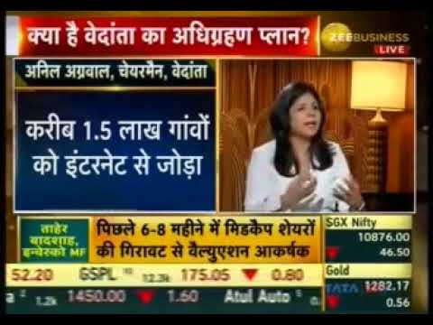 Vedanta Chairman,Mr Anil Agarwal's Exclusive Interaction With Zee Business