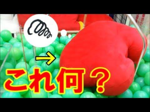 【UFOキャッチャー】500円チャレンジ!これ一体なんなの?サムネで分かる人いますか? (500 yen challenge!)