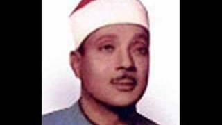 vuclip Qari Abdul Basit Abdul Samad - Surah Qasas (Verse 1 - 15.5)