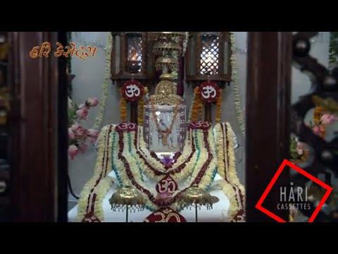 Radhu Santram Mandir Sakar Varsha