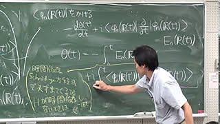 慶應義塾 大学院講義 物性物理学特論A 第二回 ゲージ場とベリー位相2