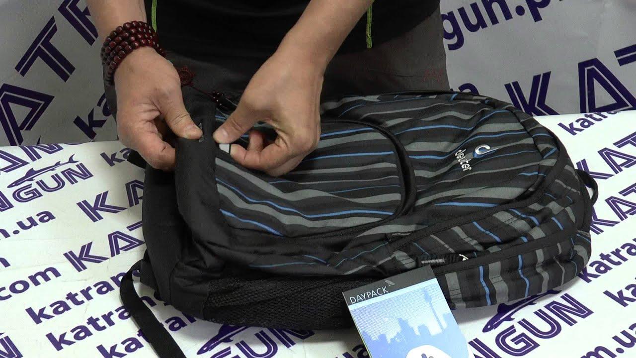 Закажите рюкзаки и сумки deuter по лучшим ценам. У нас широкий ассортимент, оперативная доставка по украине. Туристическое снаряжение это наша специализация!