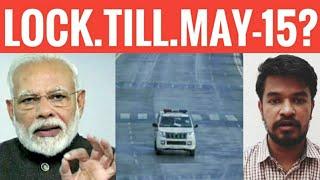 India Locked Till May 15?   Tamil   Madan Gowri