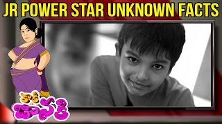 Jr Power Star Akira Nandan Unknown Facts | Pawan Kalyan Son | Kaaki Janaki