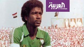 ماجد عبدالله أحرز أجمل وأصعب الأهداف التي لا تنسى في كأس الخليج