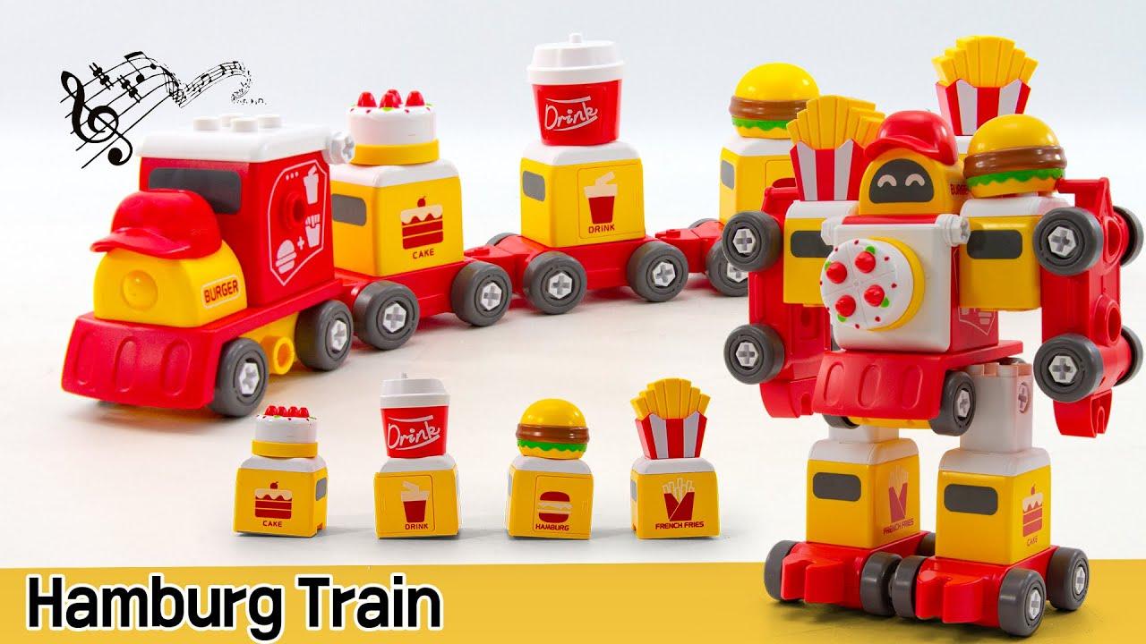 햄버거 기차가 로봇으로 변신한대요  함께 구경해봅시다