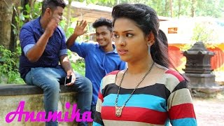 Repeat youtube video Malayalam Short Film 2015 Anamiga | See My Body