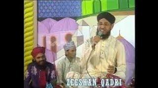 Tan Tan Tanatan Naat By Zeeshan Qadri | Mein Hoo Qadri Sunni Tan Tan Tanatan | New Naat 2017