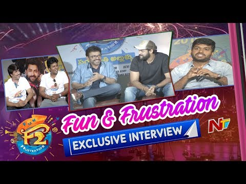 F2 - Fun & Frustration Exclusive Interview with Venkatesh, Varun Tej and Anil Ravipudi | NTV